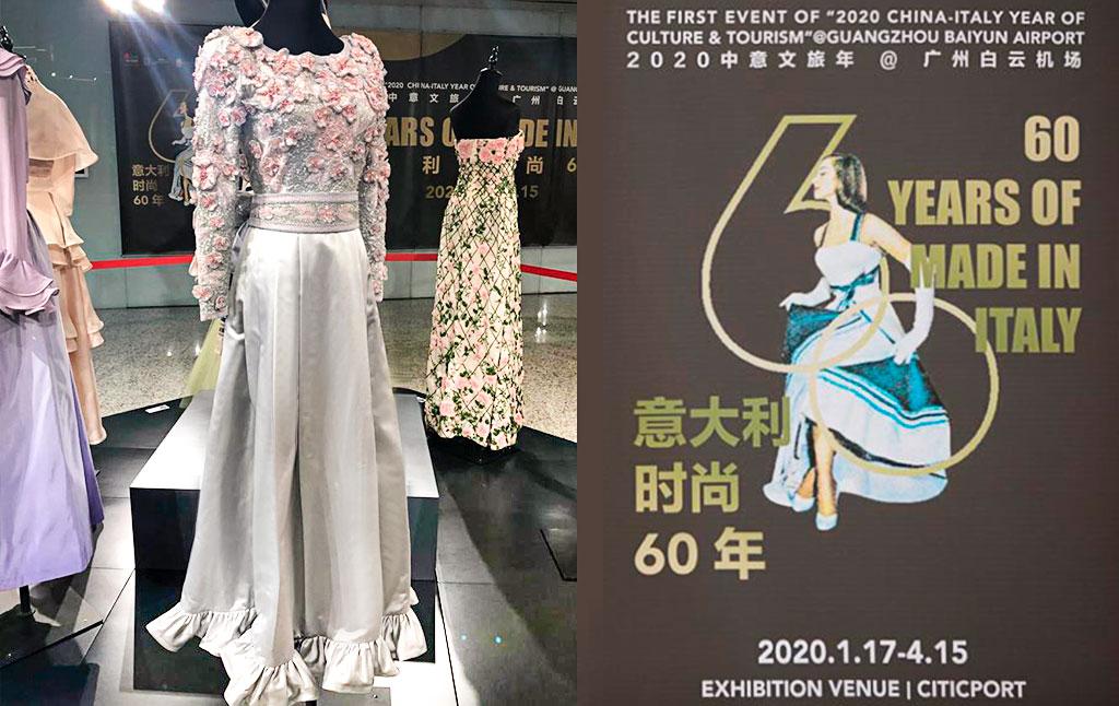 Abiti in mostra nella Cina Meridionale dal 17 gennaio 2020